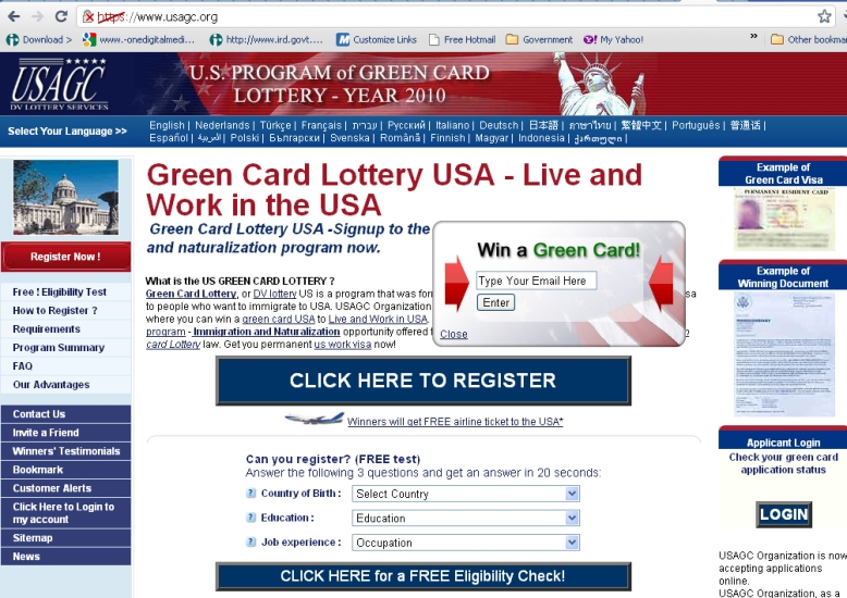 Green Card Scam front landing page