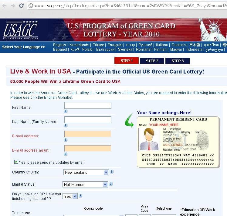 Formato Ds 156 Solicitud Visa